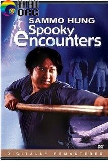 Ma-VE1BAADt-Ma-Spooky-Encounters-1980