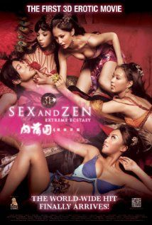 Sex and Zen 3D: Extreme Ecstasy